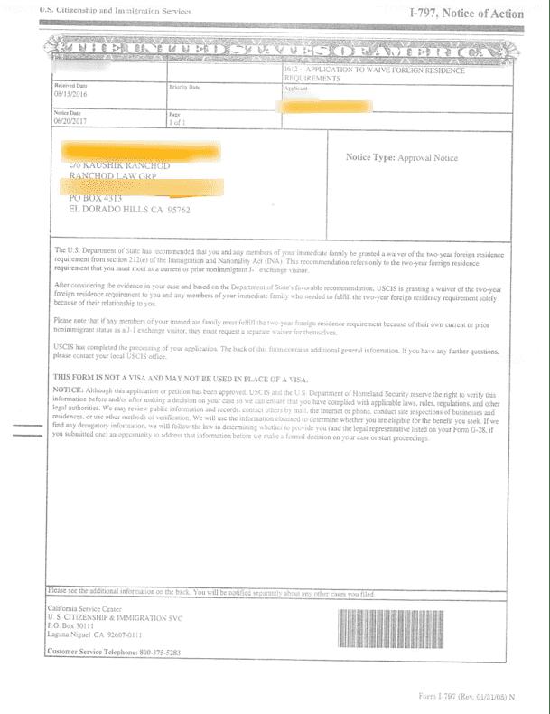 J-1 Hardship Waiver Approval Notice