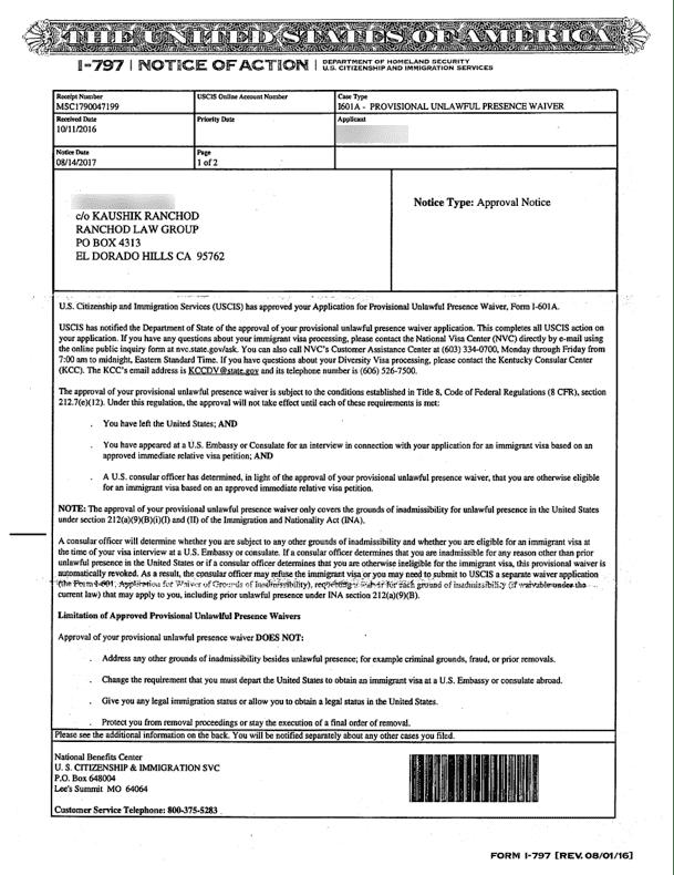 I-601A Renuncia provisional por presencia ilegal - aviso de aprobación